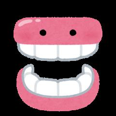 入れ歯IMAGE